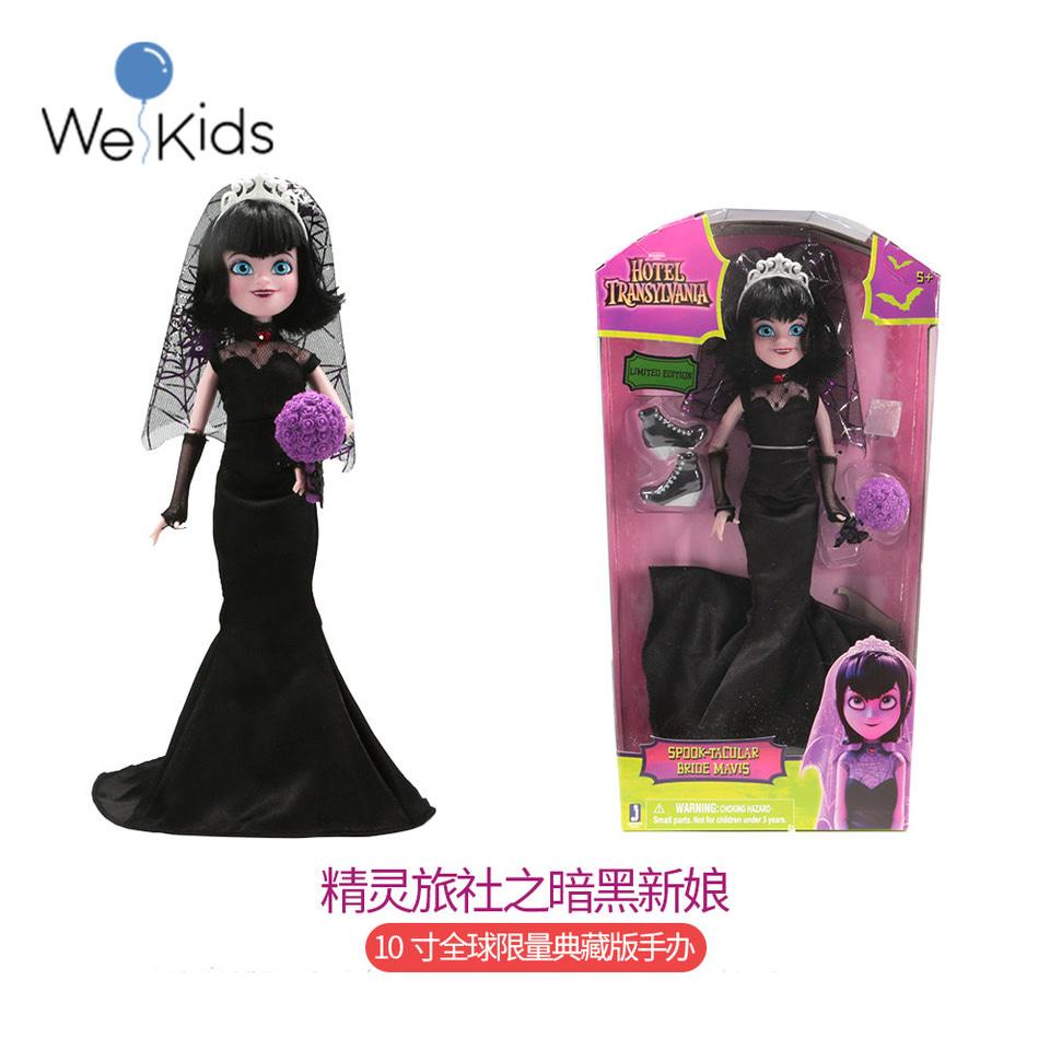 【正版授权】精灵旅社 梅维斯暗黑新娘10寸手办 人偶模型玩具手办