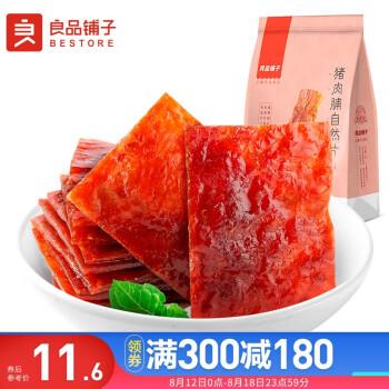 良品铺子 猪肉脯自然片靖江猪肉干肉铺肉类零食休闲网红小吃100g