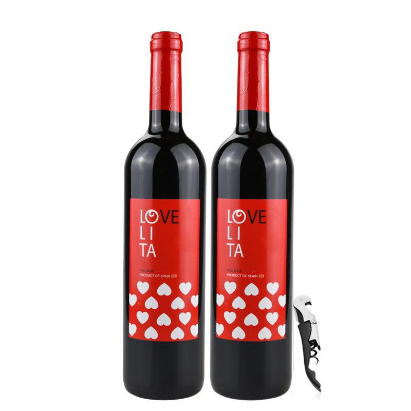 爱情洛丽塔干红葡萄酒750ml*2【买就送开瓶器】进口红酒