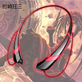 【动漫运动耳机】动漫头戴入耳式运动无线概念立体声4.0耳机