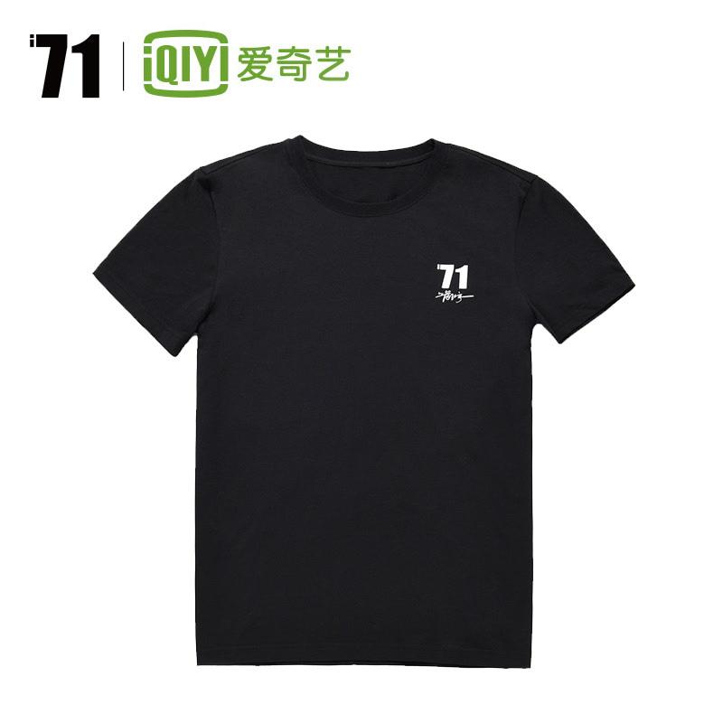 【限量首发 艺术家联名款系列】i71×范红宇-BEAST T恤