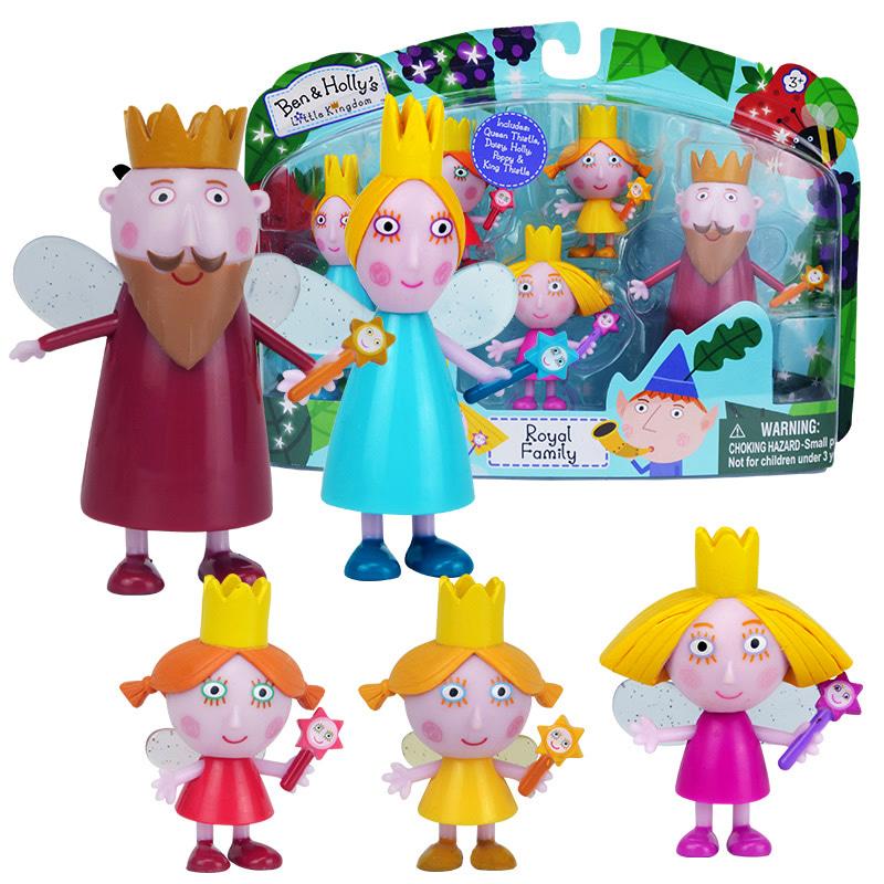 班班和莉莉的小王国皇室家族套