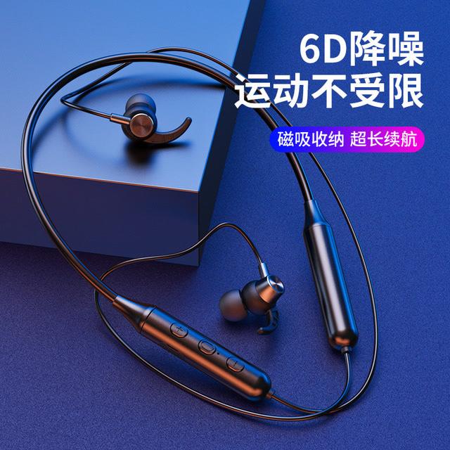 IKEPLE无线运动蓝牙5.0耳机DD9立体声重低音挂脖式金属磁吸耳机